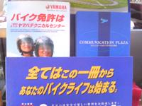 20080303_6
