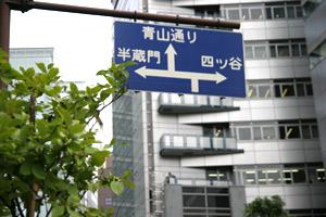 20080717_4