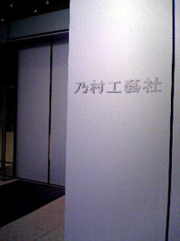 20080921_3_2