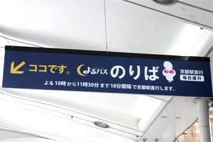 20081007_1
