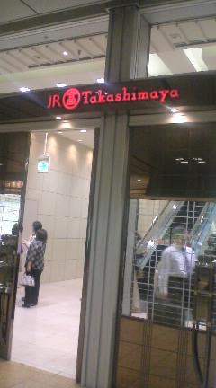 JR名古屋高島屋 設営