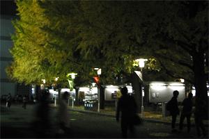 20081203_1