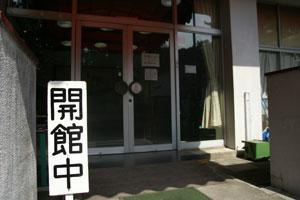 20090320_4