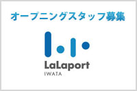 Lalaport