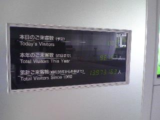 090603_103901