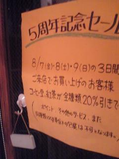 浜松・名古屋・豊橋