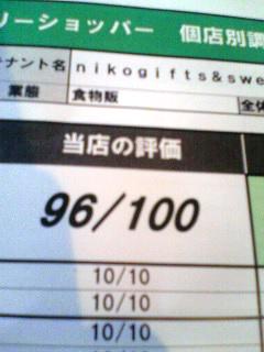 100308_101601