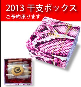 20121215_201303