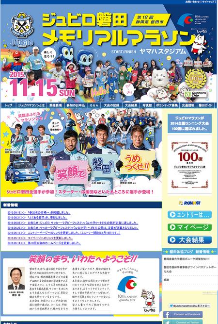 20151003_191635