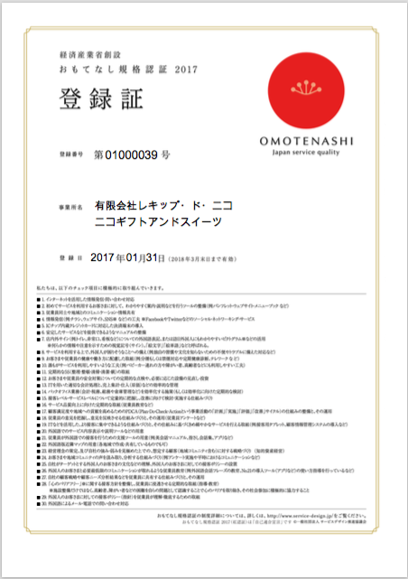 20170131_111713