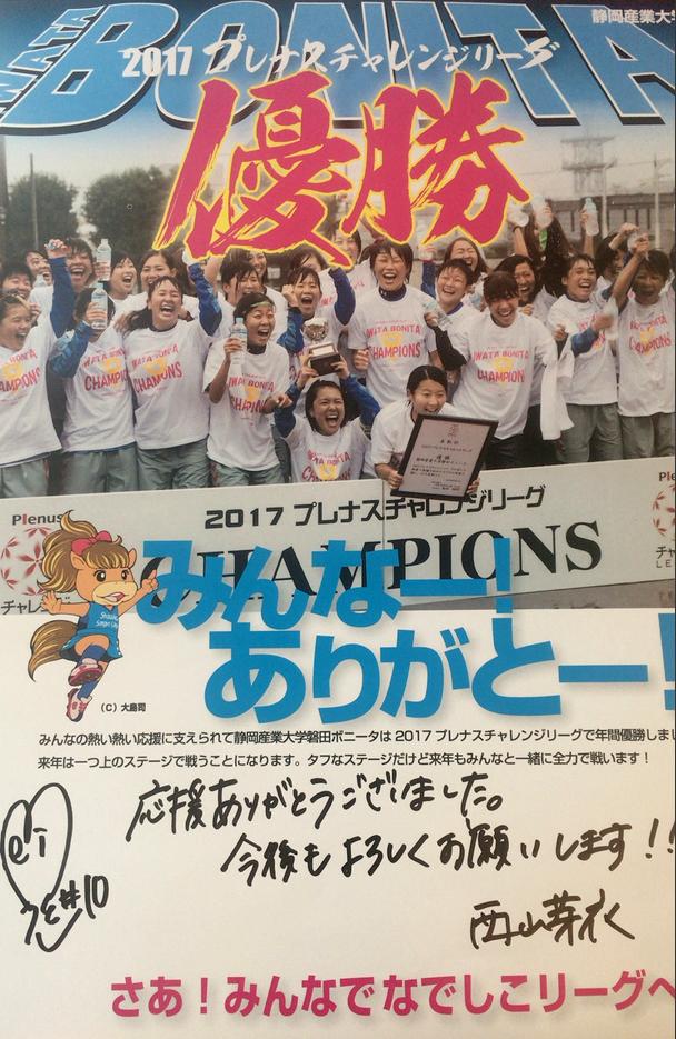 20171012_133042