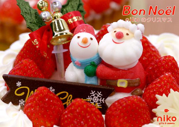 Christmas_top